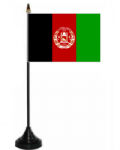 Afghanistan Desk / Table Flag with plastic stand and base.